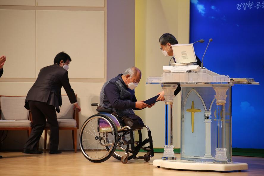 201213 직분자은퇴식_012.JPG